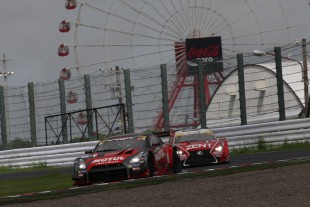 44th International SUZUKA 1000km